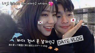 [International couple Vlog]Japanese boyfriend visited Korea for the girlfriend by himself(Cafe onion