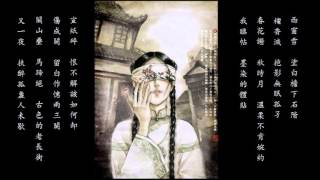 【二胡 Erhu】離書 by 彈棉花的GG - A Farewell Letter
