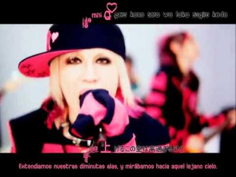 LMC~Punky Heart Sub.Esp.