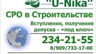СРО ГЕНПОДРЯД(, 2013-03-28T04:33:55.000Z)
