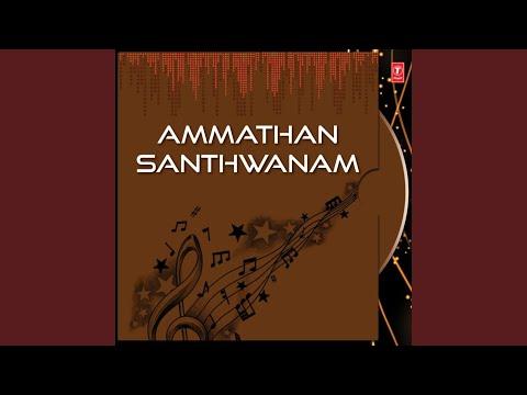 Amma Than Santhwanam