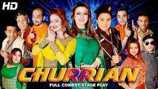 Churrian (Full Drama) - 2018 New Pakistani Comedy Stage Drama (Punjabi) - Hi-Tech Music