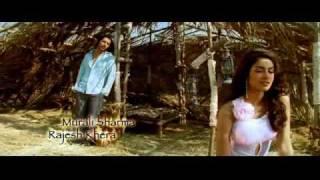 Karam (2005) - Koi Aisa Alam