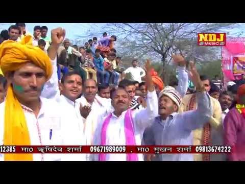 Dehati Holi Rasiya 2015 | Ghungat Me Hi Sain Chala Gai Re  | Super Hit Holi Song 2015 | NDJ Music