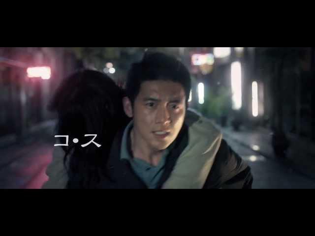 映画『ファイヤー・ブラスト 恋に落ちた消防士』予告編