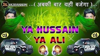 Moharram Dj Nara 🔥 ( VOL.9. ) ,🔥Ya Husaain Ya Ali ( v.s ) Police Horn 🔥Dj Mudassir Mix