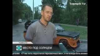 Смотреть видео Новости с телеканала
