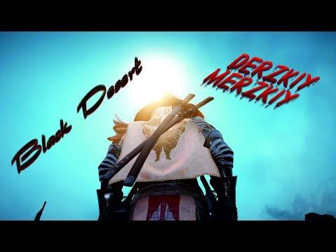 BLACK DESERT - Ninja - 03.07.17 утренний стрим. Квесты. Квесты. Новости по стриму Конана.