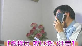 取り扱い注意」綾瀬はるか「元特殊工作員」主婦 「テレビ番組を斬る!」...