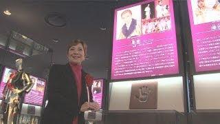 初公演から100周年を記念して、兵庫県宝塚市の宝塚大劇場内に設けた...