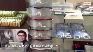 東京の三多摩にあるJR中央線「武蔵小金井」駅南口 イトーヨーカドー3階...