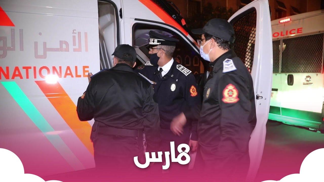 مراكش.. اعتقالات واسعة لخارقي حالة الطوارئ الصحية