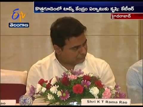 Govt To Set Up 'Telangana Skill Mission'  For Youth | Minister KTR