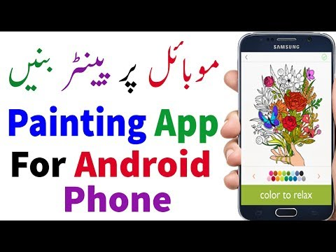 Best Painting App For Android Phone