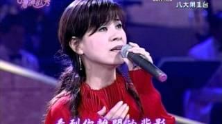 龍千玉+異鄉之戀+台灣演歌秀