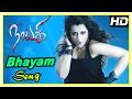 Nayaki Tamil Movie Scenes Satyam Rajesh directs movie ft Trisha Bayam song End Credits