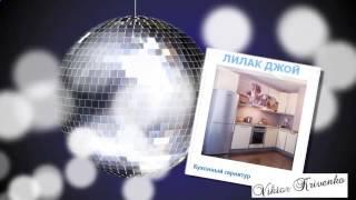 Белые Угловые Кухонные Гарнитуры(В интернет – магазине вы можете купить: мебель, текстиль, посуду, товары категории «свет». У нас 67 моделей..., 2014-12-05T10:51:20.000Z)