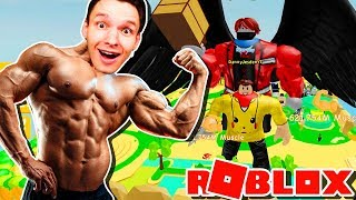 My MONEY IS LEER but HE IS STILL GREATER !! | Roblox