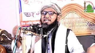 মধুর কন্ঠে আবারো দেশ কাঁপালেন মুফতী রফিকুল ইসলাম হাবিবী rofikul islam habibi waz 01749776231
