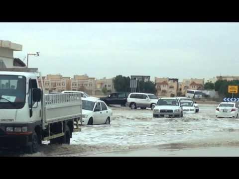 Qatar Rain