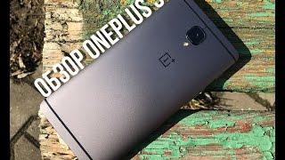 Обзор OnePlus 3T - лучший смартфон на Android