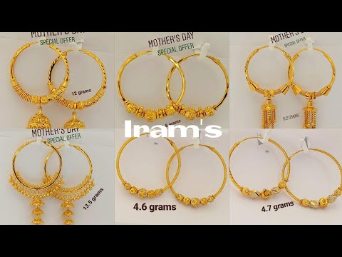 Gold Hoop Earrings Designs Images With Weight | Gold Bali Design | Gold Baliyan | Iram's Jewellery