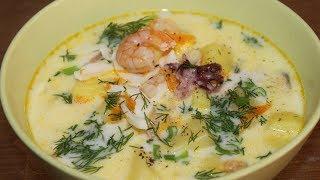 """Суп """"Морской коктейль"""" со сливками и сыром."""