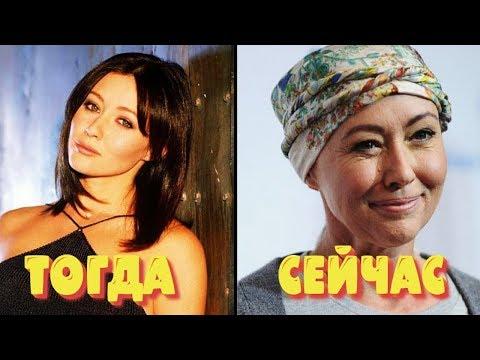 Как теперь выглядят актрисы сериала Зачарованые Charmed