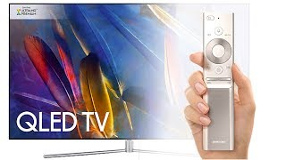 Samsung QLED TV - One Remote ovládač