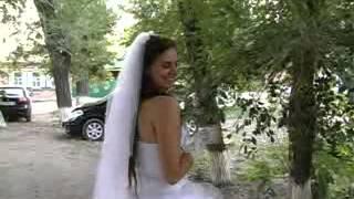 невесту украли