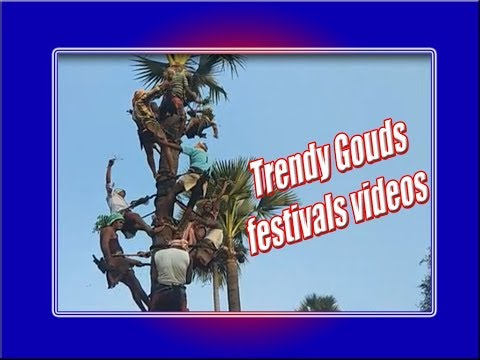 trendy gouds festivals videos / telangana formation day gouds carnivals