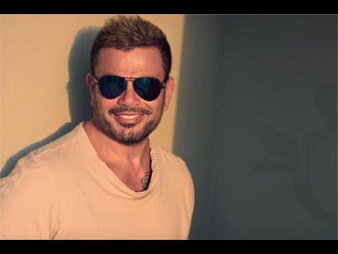 Amr Diab Best Songs Away 2017 أجمل ماغنى عمرو دياب