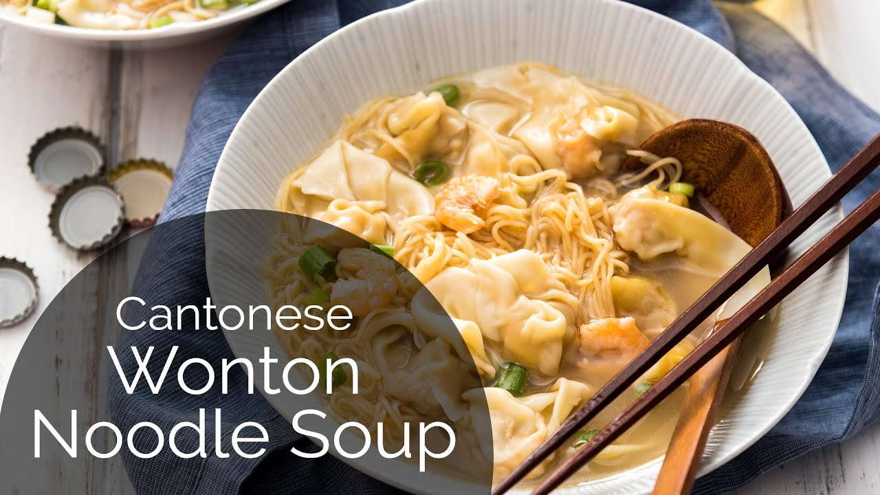 Cantonese Wonton Noodle Soup (港式云吞面)   Omnivore's Cookbook