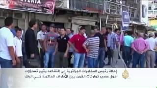 الرئيس الجزائري ينهي مهام مدير الاستخبارات الفريق محمد مدين