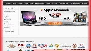 Отзывы: Интернет-магазин Texnoteck.ru (Технотэк)(Отзывы: Интернет-магазин Texnoteck.ru (Технотэк) Осторожно, мошенники! Интернет-магазин Texnoteck.ru (Технотэк) http://www.otzo..., 2013-11-19T12:11:38.000Z)