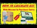 How To Calculate GST With Discunt In Purchase Entry In Tally Erp 9
