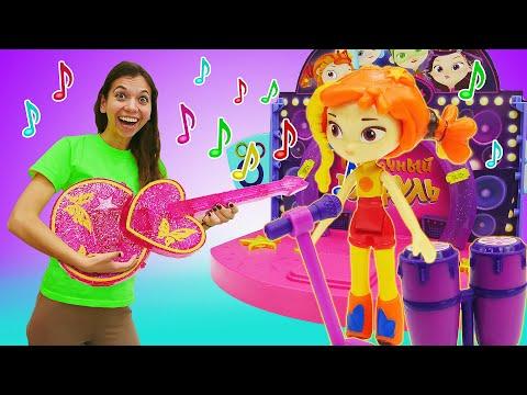 Классные куклы Сказочный патруль - Строим сцену для концерта! - Веселые истории девочкам.