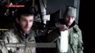 У київських кінотеатрах стартує прем'єра національного фільму «Воїни духу»?>