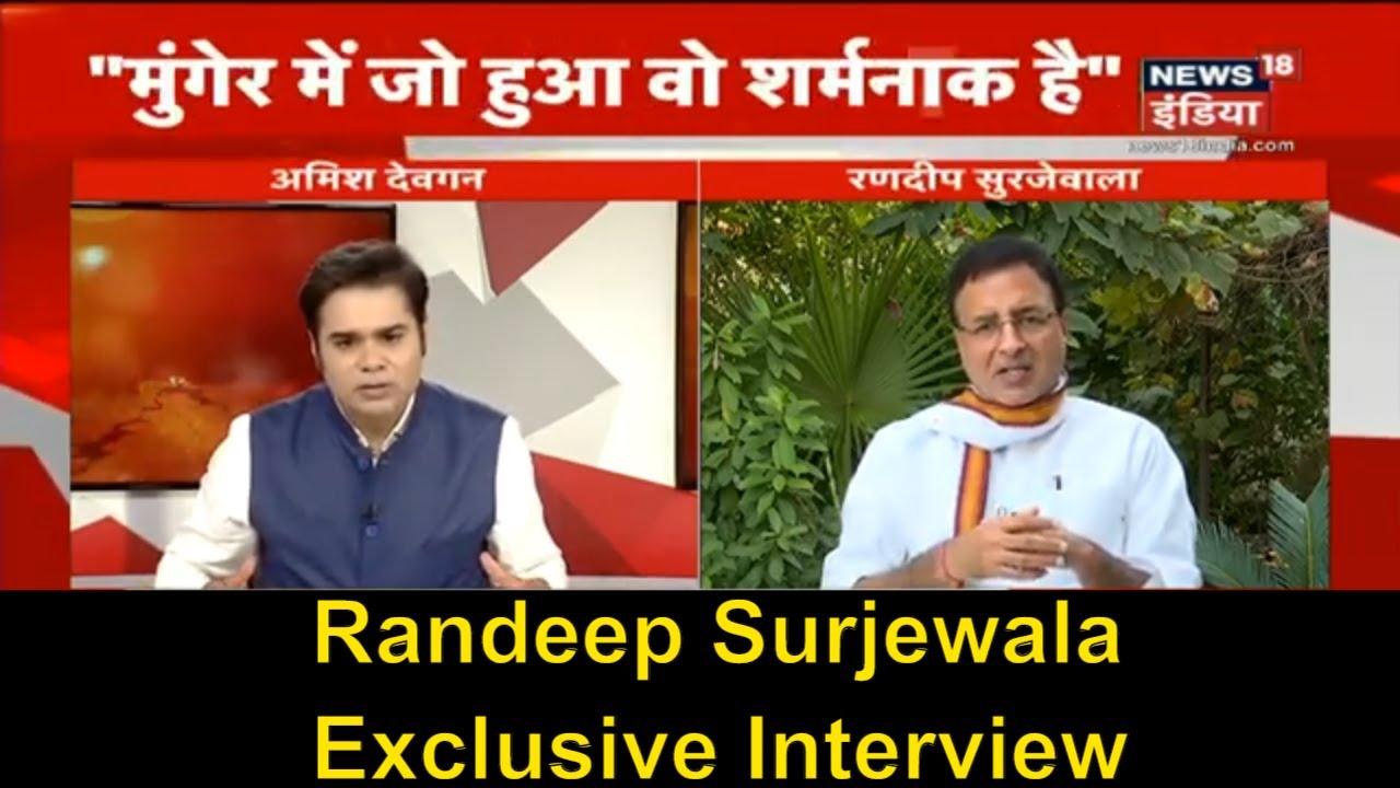 Munger Violence- Randeep Surjewala Exclusive Interview With Amish Devgan
