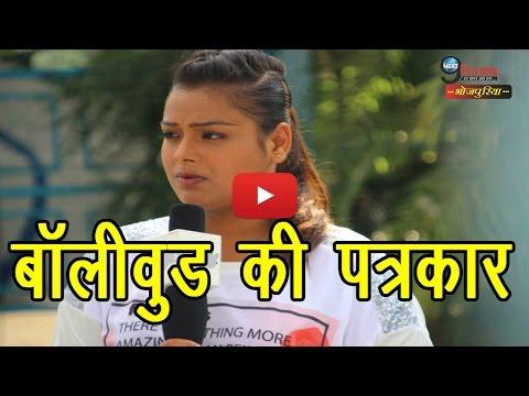 अर्चना प्रजापति अब बॉलीवुड में भी बिखेरेंगी जलवे… | Archana Prajapati Hindi Feature Film