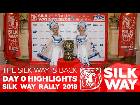 2018.07.20 Silk Way Rally 2018. Daily  Highlights.