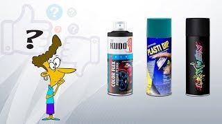Жидкая резина в баллончике: Plasti Dip, Kudo, Larex. Сравнительный обзор и отзывы о покраске