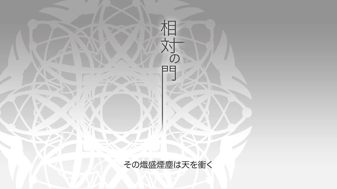 【鏡音リン】相対の門【オリジナル曲】kagamine rin