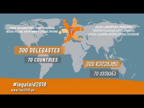 Third International Legal Aid Conference, Tbilisi, November 13-15, 2018, www.ilac2018.ge