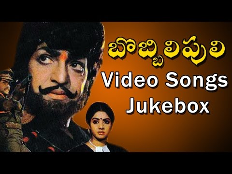 Bobbili Puli  Movie Video Songs Jukebox || N.T.Rama Rao, Sridevi || Movietimecinema