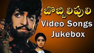 Bobbili Puli  Movie Video Songs Jukebox || N.T.Rama Rao, Sridevi || Movietimecinema