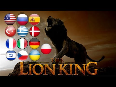 Король Лев 2019 на 13 разных языках. Сравнение переводов