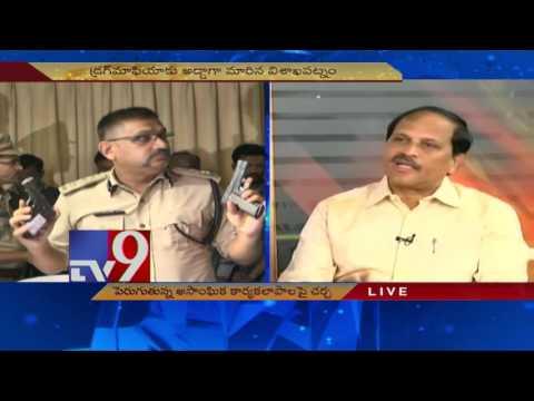 Visakha turns hub for drug mafia - News Watch - TV9