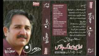 Mrama da tande Haroon Bacha New Album Darman 2012 HD