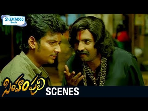 Santhanam Beaten Up By Jiiva Simham Puli Telugu Movie Scenes